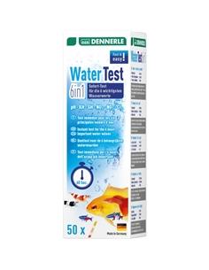 Dennerle WaterTest 6in1 - 2103247